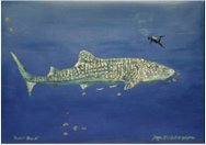 'Super Shark' Painting by Rex Woodmore