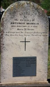 The headstone of Antonios Manolis in Picton.